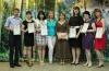 Церемония награждения участников Фестиваля педагогических идей