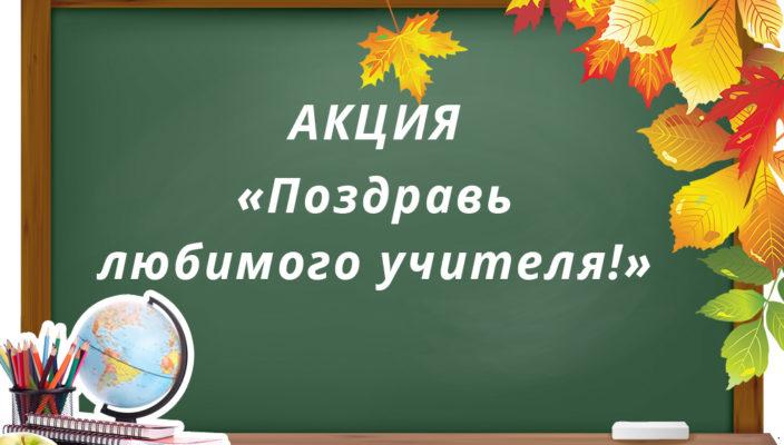 shkolnaya-doska-zelenaya