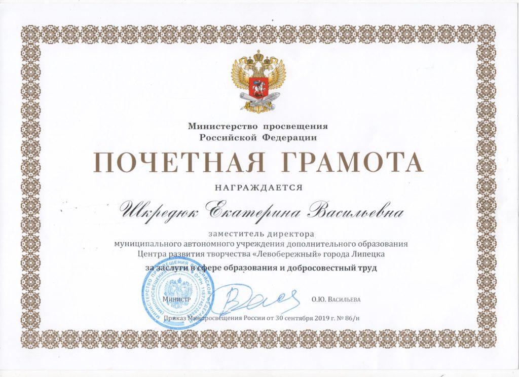 ministerskaya